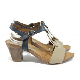 Дамски сандали - естествена кожа - бежови - EO-8459