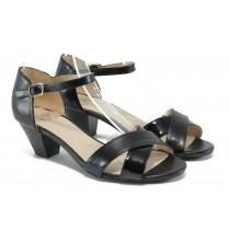 Дамски сандали - естествена кожа - черни - EO-8462