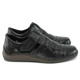Мъжки обувки - естествена кожа - черни - EO-8525