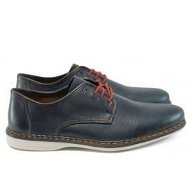 Мъжки обувки - естествена кожа с перфорация - сини - EO-8597