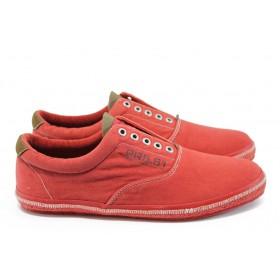 Спортни мъжки обувки - висококачествен текстилен материал - червени - EO-8598