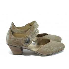 Дамски обувки на среден ток - естествена кожа - бежови - EO-8681