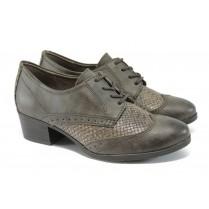 """Дамски обувки на среден ток - еко-кожа с """"кроко"""" мотив - кафяви - EO-9013"""