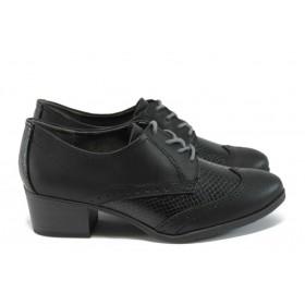 """Дамски обувки на среден ток - еко-кожа с """"кроко"""" мотив - черни - EO-9025"""
