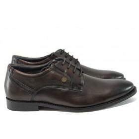Мъжки обувки - естествена кожа - кафяви - EO-9030