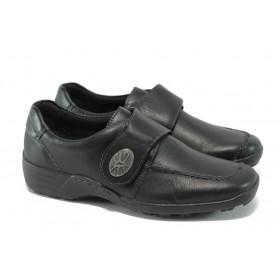 Равни дамски обувки - естествена кожа - черни - EO-9046