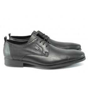 Елегантни мъжки обувки - естествена кожа - черни - EO-9059