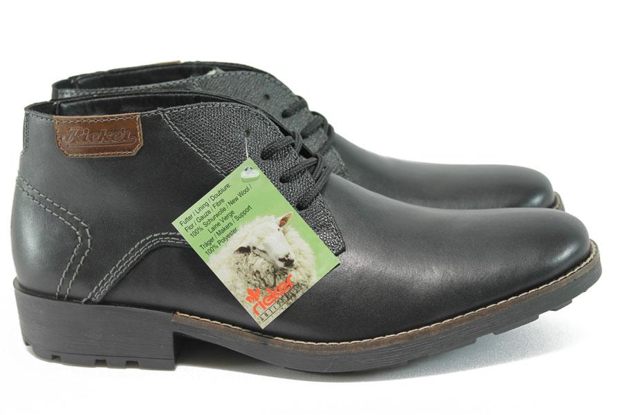 Мъжки боти - естествена кожа - черни - EO-9088