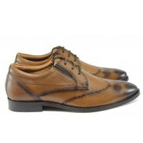 Мъжки обувки - естествена кожа - кафяви - EO-9142