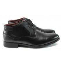 Мъжки боти - естествена кожа - черни - EO-9143