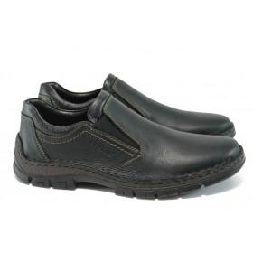 Мъжки обувки - естествена кожа - черни - EO-9152