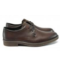 Мъжки обувки - естествена кожа - кафяви - EO-9248