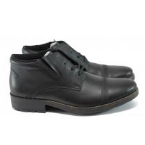 Мъжки боти - естествена кожа - черни - EO-9277
