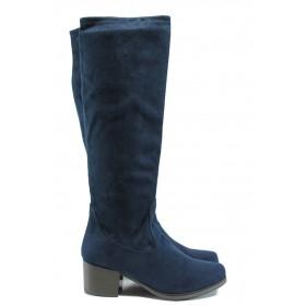 Дамски ботуши - висококачествен еко-велур - сини - EO-9315
