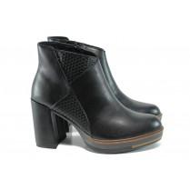 Дамски боти - висококачествена еко-кожа - черни - EO-9369