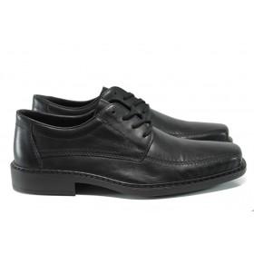 Мъжки обувки - естествена кожа - черни - EO-9426