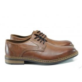 Мъжки обувки - естествена кожа - кафяви - EO-9460