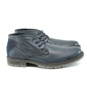 Мъжки боти - естествена кожа - сини - EO-9510