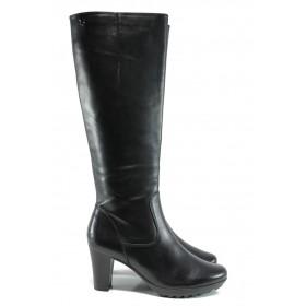 Дамски ботуши - естествена кожа - черни - EO-9537