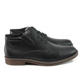 Мъжки боти - естествена кожа - черни - EO-9629