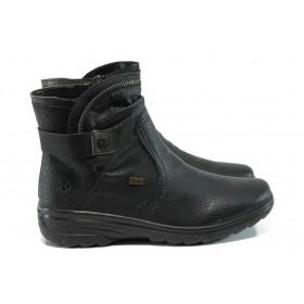 Дамски боти - висококачествена еко-кожа - черни - EO-9679