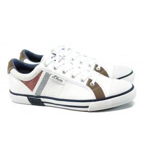 Спортни мъжки обувки - висококачествена еко-кожа - бели - EO-9797