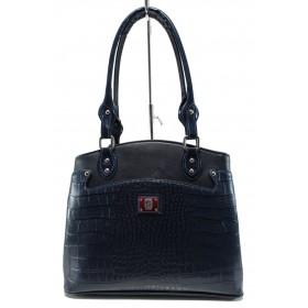 """Дамска чанта - еко-кожа с """"кроко"""" мотив - сини - EO-9970"""
