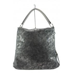 Дамска чанта - висококачествена еко-кожа - сиви - EO-9981