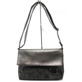 Дамска чанта - висококачествена еко-кожа - черни - EO-9985