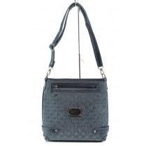 Дамска чанта - висококачествена еко-кожа - тъмносин - EO-9988