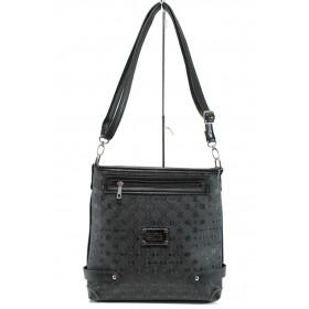 Дамска чанта - висококачествена еко-кожа - черни - EO-9989