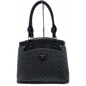 Дамска чанта - висококачествена еко-кожа - сини - EO-9995