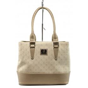 Дамска чанта - висококачествена еко-кожа - бежови - EO-10864