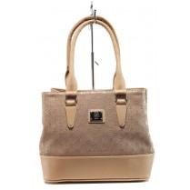 Дамска чанта - висококачествена еко-кожа - розови - EO-10865
