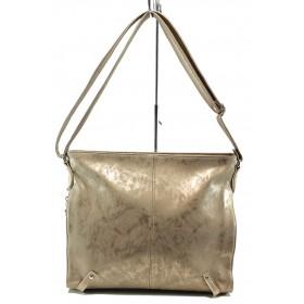Дамска чанта - висококачествена еко-кожа - светлобежов - EO-10873