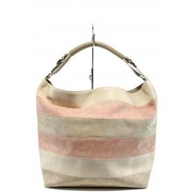 Дамска чанта - висококачествена еко-кожа - бежови - EO-10867