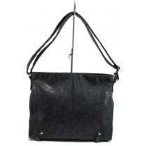 Дамска чанта - висококачествена еко-кожа - черни - EO-11053