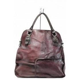 Дамска чанта - естествена кожа - бордо - EO-11617
