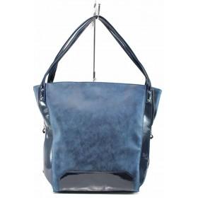 Дамска чанта - висококачествена еко-кожа - сини - EO-11622