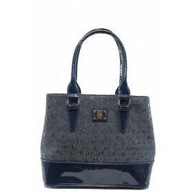 Дамска чанта - висококачествена еко-кожа - сини - EO-11990