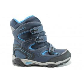 Юношески боти - висококачествена еко-кожа - сини - EO-9811