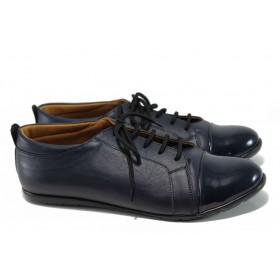 Равни дамски обувки - естествена кожа с естествен лак - сини - EO-9941