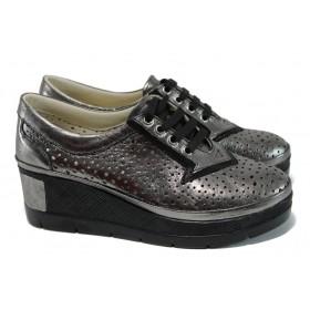 Дамски обувки на платформа - естествена кожа - сребро - EO-9947