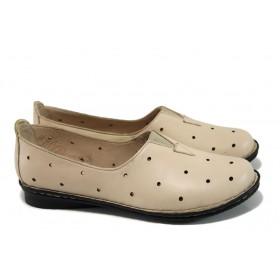 Равни дамски обувки - естествена кожа - бежови - EO-9940