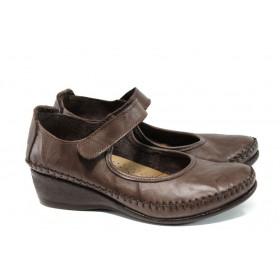 Дамски обувки на платформа - естествена кожа - кафяви - EO-9945