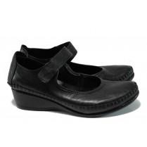 Дамски обувки на платформа - естествена кожа - черни - EO-9944