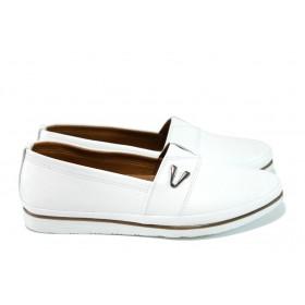 Равни дамски обувки - естествена кожа - бели - EO-10007