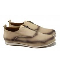Равни дамски обувки - естествена кожа - бежови - EO-10033