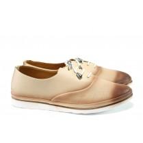 Равни дамски обувки - естествена кожа - бежови - EO-10109