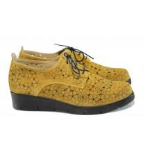 Равни дамски обувки - естествен набук - жълти - EO-10390